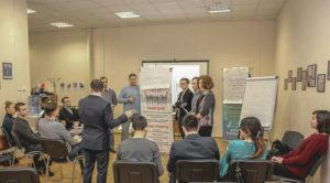 семинар по управлению Развитие способностей управления изменениями