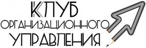 logo2-544-180-300x99