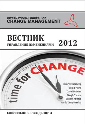 oblozkacm2012