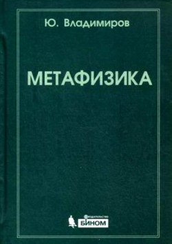 oblogka-e1413992536654