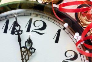 управление изменениями в новый год